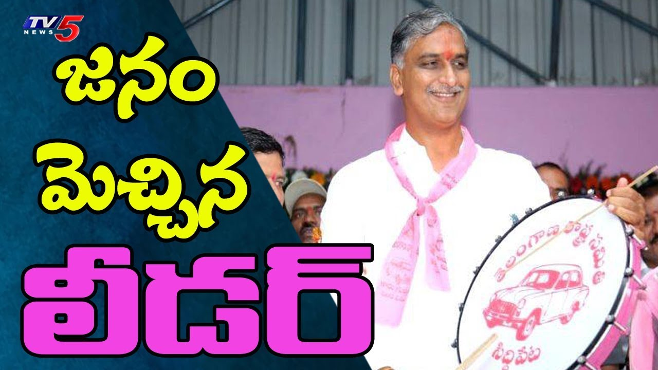 Minister Harish Rao Election Campaign in Siddipet   #ElectionsWithTV5   TV5  News