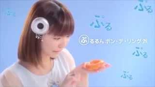 ミスタードナツの押しメニューをマツコデラックスさんと島崎遥香が紹介...