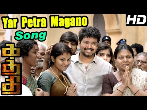 Kaththi | Yar Petra Magano Song | The Court verdict is favour of villagers | Vijay Emotional scene