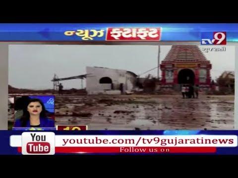 Top News Stories From Gujarat : 13-06-2019 | Tv9GujaratiNews
