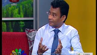 Nugasewana Doctor Segment 2018-10-17 | Rupavahini Thumbnail