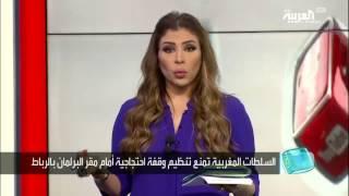 تفاعلكم : ما هي مواصفات البرقع الممنوع في المغرب؟