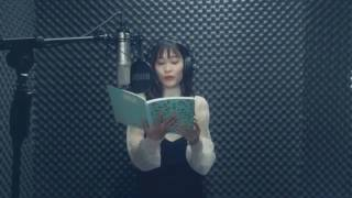 夢をかなえてドラえもん (Yume wo kanaete Doraemon)- Nguyen Thu Nga