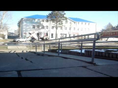 Angarsk City, One day in history
