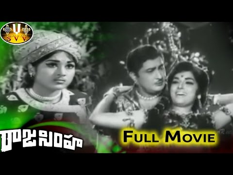 Raja Simha Telugu Full Length Movie || Kantha Rao, Rajnala, Satyanarayana
