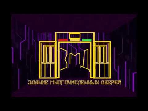 Эволюция интро/История заставок ютуб каналов #2 (Drakonchik1989/ЗМД/SaiboguDrakon) thumbnail