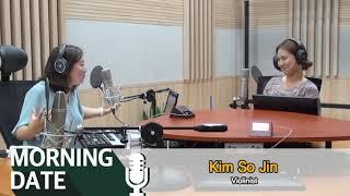[Morning Date] 180811 김소진님(Violinist) 2부