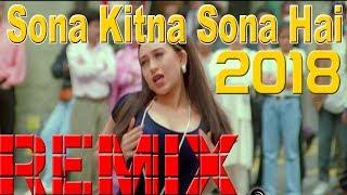 Remix Song |  Sona Kitna Sona Hai (Remix) |   Govinda, Karisma Kapoor
