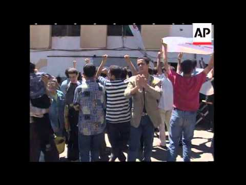 ALGERIA: PRO GOVERNMENT PARTIES WIN PARLIAMENTARY ELECTIONS UPDATE