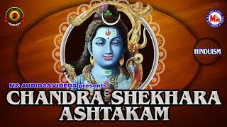 free mp3 songs download - Lord shiva songs chandrasekhara