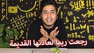 الزمالك و وادي دجله | مشربتش من دجلة .. طب جربت تقطم من الفجلة ؟| محمد الجارحي
