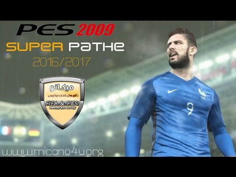 Pes 2009 super patch 2016 2017 ✅ youtube.