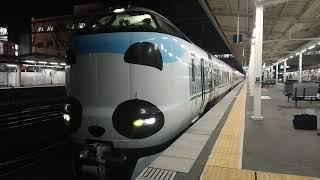 287系HC605 (パンダくろしお) 和歌山発車