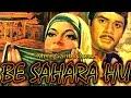 Be Sahara Hu Full Song - Mere Gharib Nawaz - Full Urdu Song