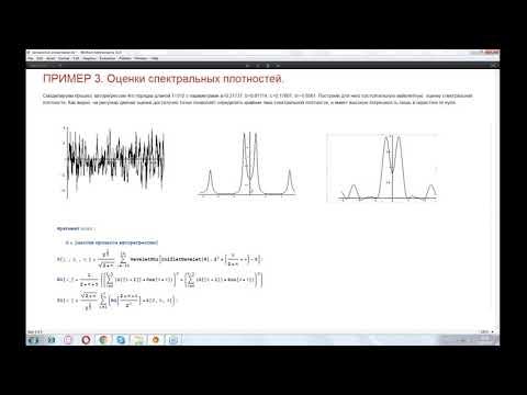 Структурный анализ временного ряда с помощью вейвлетов