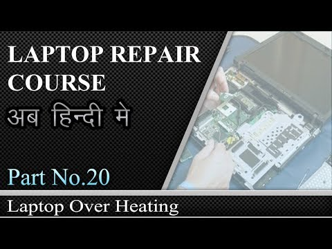 Laptop Repairing course in Hindi - Part -21