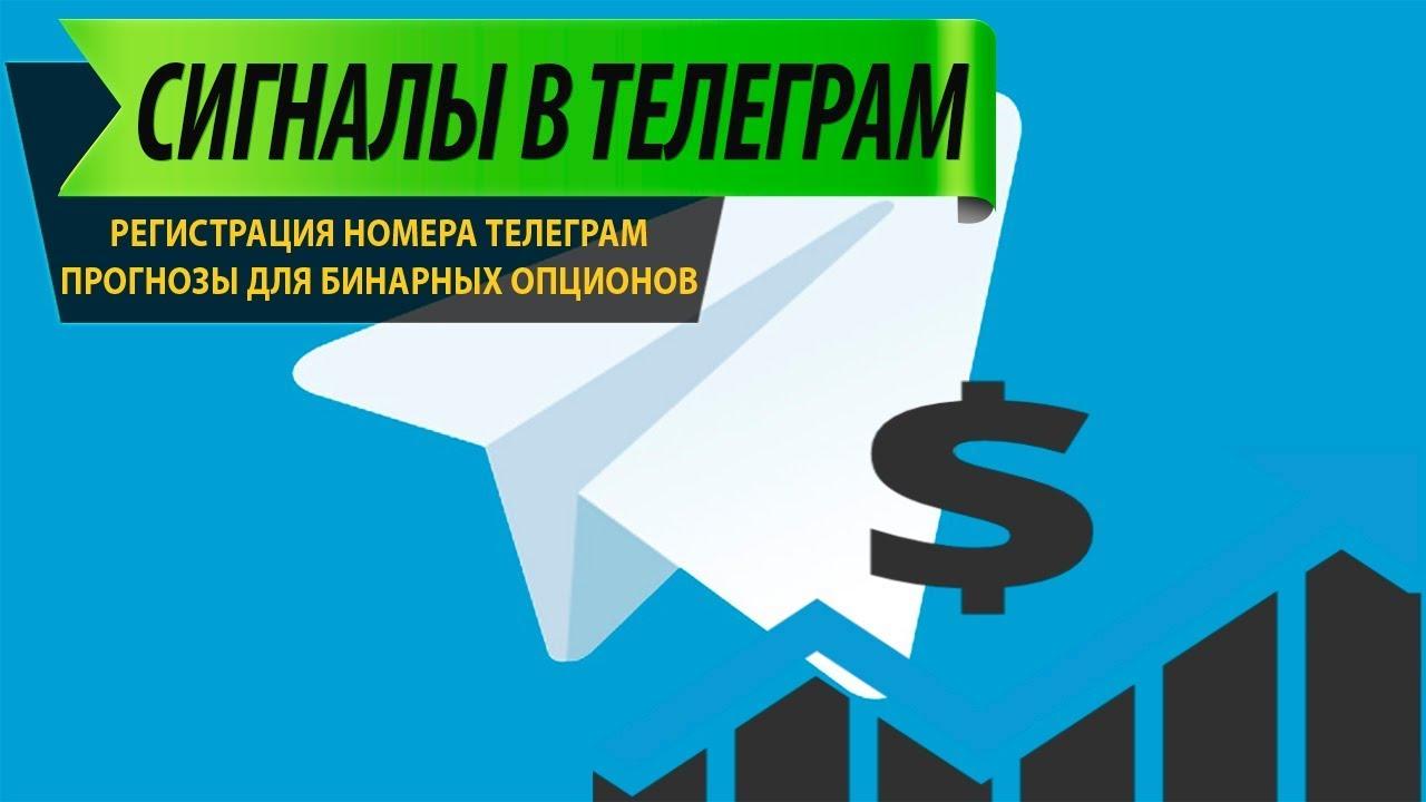 Заработать легко онлайн обменник или форекс