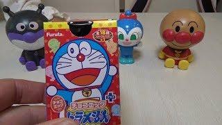 ドラえもんチョコエッグ☆ドラえもんとミイちゃん・Doraemon choco egg Doraemon and tiny cat【Toy】