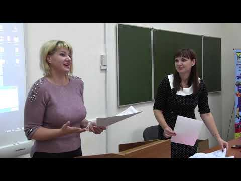 Отзывы о семинаре-практикуме