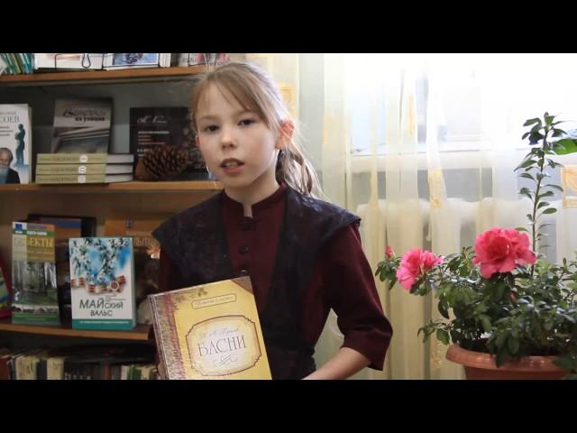 Изображение предпросмотра прочтения – НадеждаКосякова читает произведение «Ворона и Лисица» И.А.Крылова