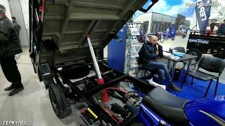 Обзор трицикл ГЕРКУЛЕС із гідро-кузовом - від бензинового до електричного
