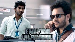 Ennodu Vilayadu Movie Scenes | Bharath finds out Kathir is the car owner | Sanchita | Chandini