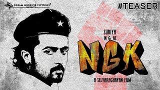 NGK Official Teaser | Suriya | Rakul preet | Sai Pallavi | Selvaraghavan | Yuvan Shankar Raja
