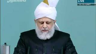 Khutba-Juma-07-01-2011.Ahmadiyya-Presented-By-Khalid Arif Qadiani-_clip1.mp4