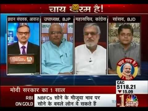 CNBC Awaaz: One Year of Modi Government