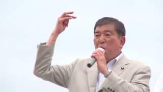 関口 昌一③ 応援演説