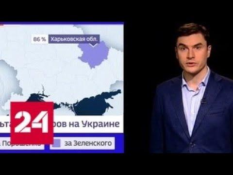 Двенадцать. Указ президента о паспортах, которого ждали 5 лет - Россия 24