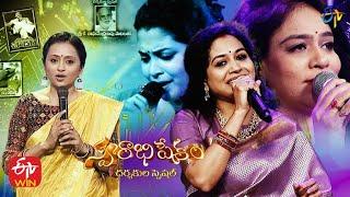 Swarabhishekam Directors Special | K. Raghavendra Rao | 7th February 2021 | Full Episode |ETV Telugu