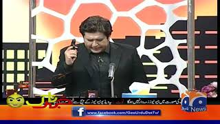 Khabarnaak | 27th June 2020 | Part 03