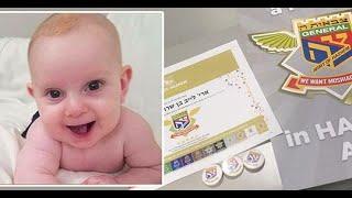 Shimmy Weinbaum message for Aryeh Leib