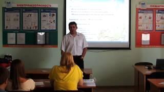 Презентация ч1 Вступление(Презентация по оборудованию для энергоаудита для участников СРО