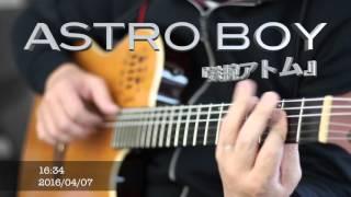 2003年4月7日は「鉄腕アトム」の誕生日です。それにちなんで録音してみました。ギターソロオリジナルアレンジです。 https://www.gt-kazu.com https://www.y...