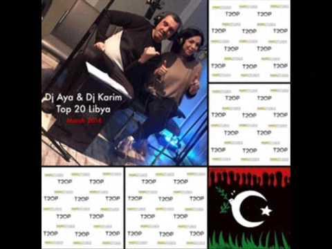 Top 20 Libya March 2016