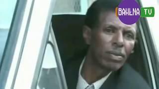 Eritrean Movie   Babylon ባቢሎን