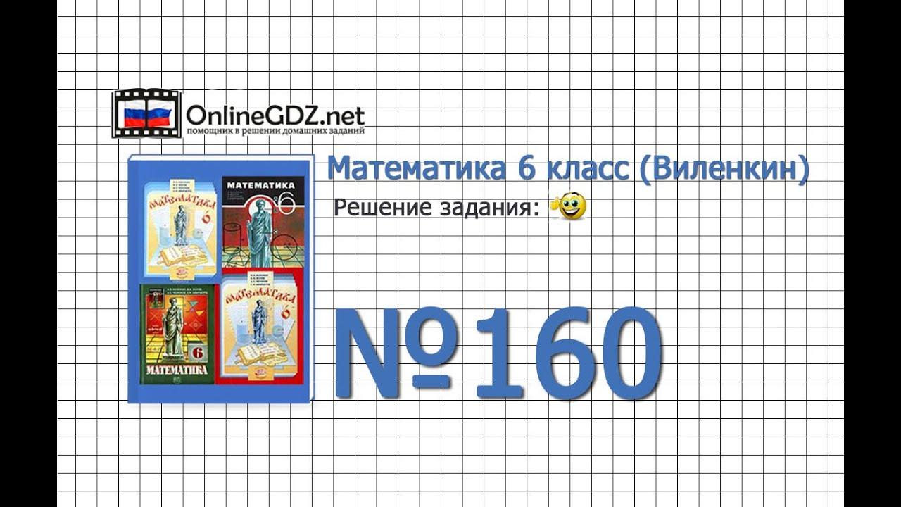 гдз русский язык герасименко 13 издание