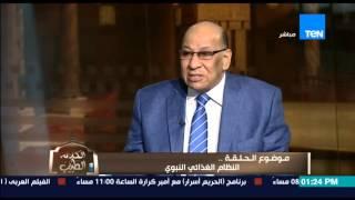 الكلام الطيب - د/عبد الباسط محمد يذكر معجزة تحدث فى جسد حافظ القرآن و3 طرق لمنع الزهايمر