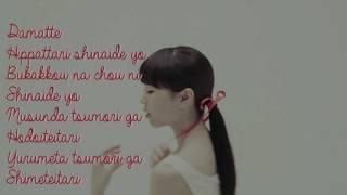Gambar cover Aimer - Chouchou Musubi [Lyric Video]