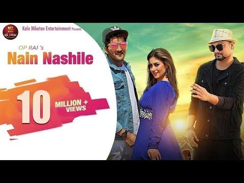 2018 I Nain Nashile I MD KD : Frishta Sana I Amit Bishnoi I OP RAI I Kala Niketan
