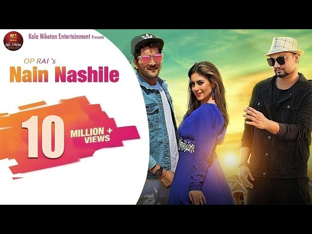 Nain Nashile New Haryanvi Song | MD KD : Frishta Sana | Amit Bishnoi | Kala Niketan