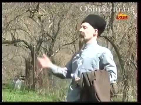 осетинские знакомства
