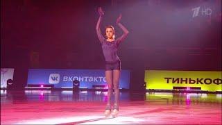 Камила Валиева Девочка на шаре шоу Team Tutberidze в Москве