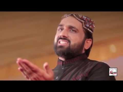 IK MAIN HI NAHIN UNPAR QURBAN ZAMANA - QARI SHAHID MEHMOOD QADRI - OFFICIAL HD VIDEO