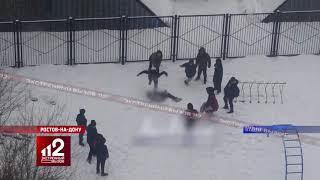 Ногами по голове: зверское избиение школьника попало на видео!