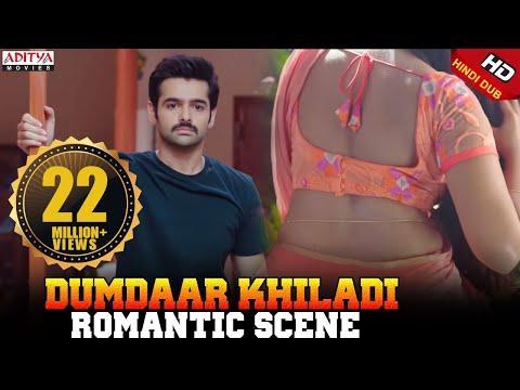 Ram, Anupama Parameswaran Romantic Scene | Dumdaar Khiladi Hindi Dubbed Movie