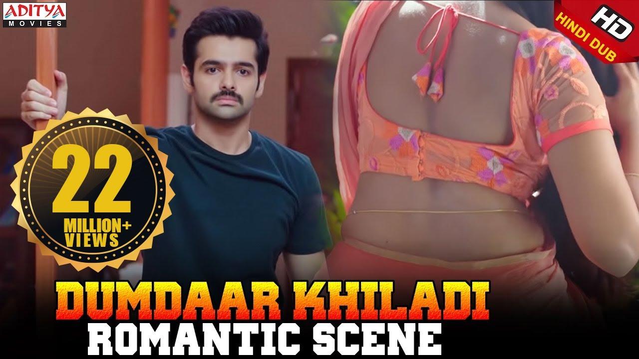 Download Ram, Anupama Parameswaran Romantic Scene   Dumdaar Khiladi Hindi Dubbed Movie