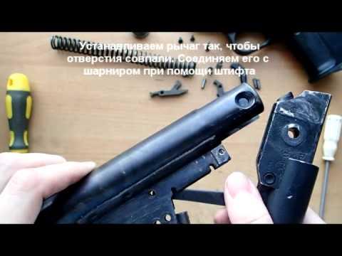 Разборка пистолета иж-53